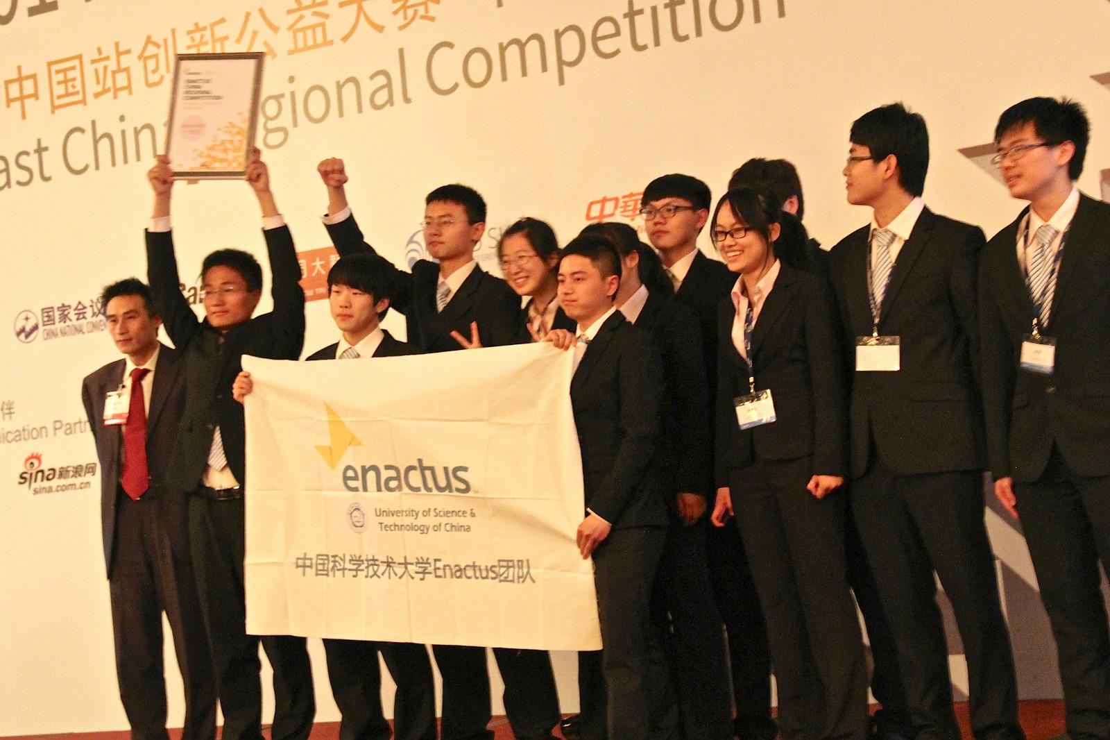 2014年4月11日,在上海千禧海鸥酒店举办的2014创行世界杯中国站公益大赛中,由工商管理精英班范自彬、武琳同学带领的中国科学技术大学创行团队,获得第八分赛区一等奖,以绝对优势进入全国总决赛。 创行(Enactus)是由39个国家的1600所高校的在校大学生、学术界人士和企业界领袖组成的国际性学生组织。这些来自不同领域的人士共同拥有一个美好的愿景,及运用积极的商业力量,践行企业家精神,共创更美好、可持续发展的世界。创行每年得到数以百计的公司的大力支持。这一网络汇集了教育工作者和商界领袖们的知识和专业技